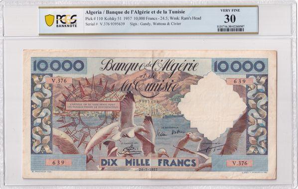 Cert 42268507 - Banknote Obverse