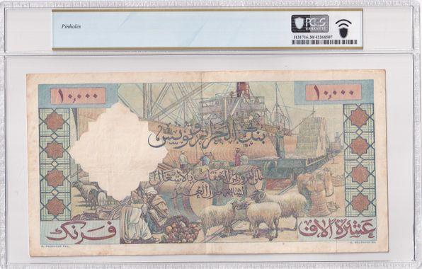 Cert 42268507 - Banknote Reverse
