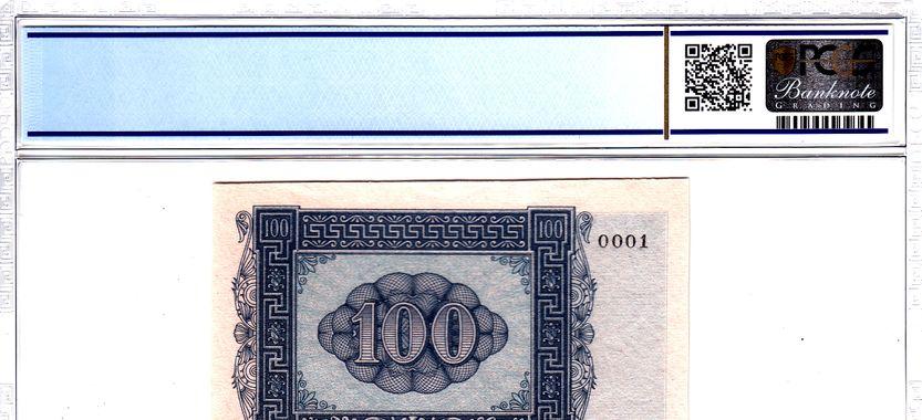Cert 80893814 - Banknote Reverse