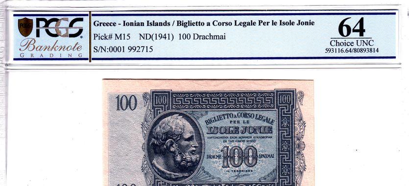 Cert 80893814 - Banknote Obverse