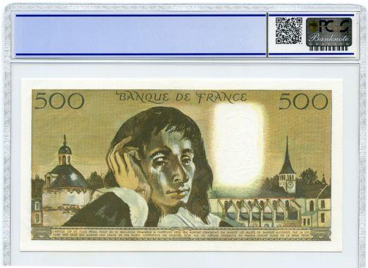 Cert 81279244 - Banknote Reverse