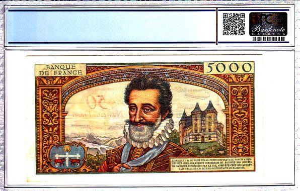 Cert 81282479 - Banknote Reverse