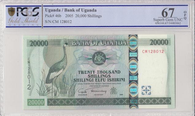 Cert 34483062 - Banknote Obverse