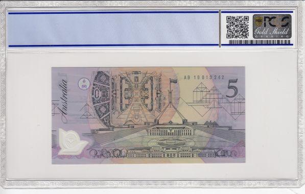 Cert 38291465 - Banknote Reverse